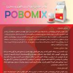 POBOMIX